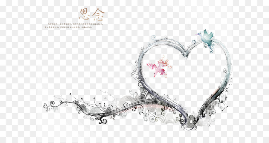 Picture Frame Download Clip Art Miss Wedding Heart Shaped Photo