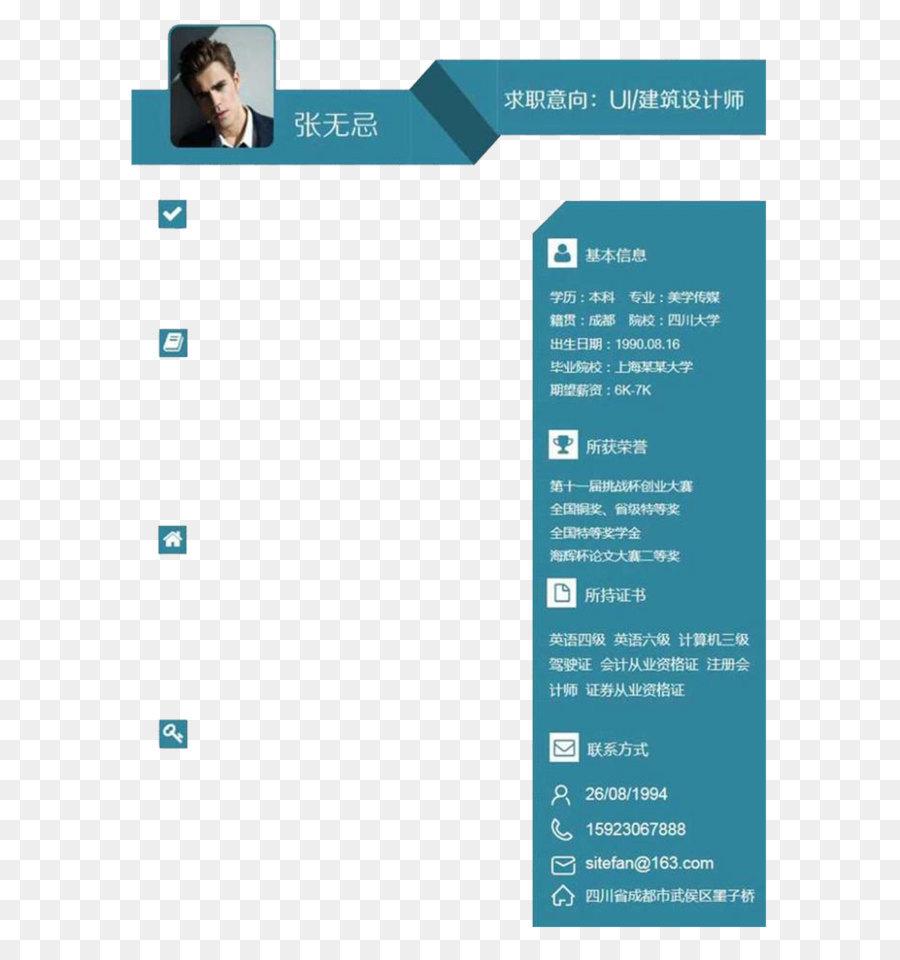 curriculum vitae résumé template pattern blue cv template png