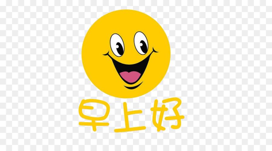 Greeting morning cartoon good morning cartoon yellow sun smiling greeting morning cartoon good morning cartoon yellow sun smiling creative m4hsunfo