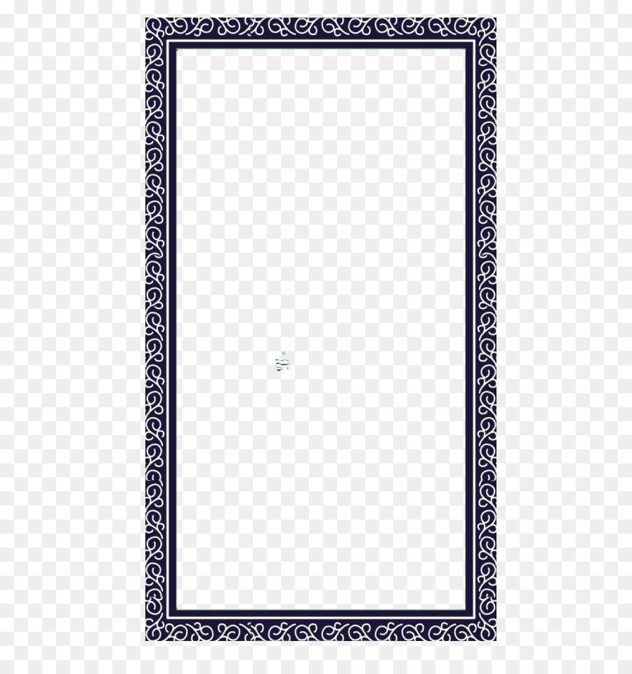 Islam Adobe Illustrator - Islamic frame png download - 574*948 ...
