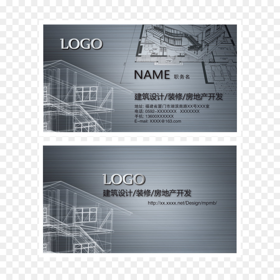 Business card Visiting card - Architectural design business card png ...