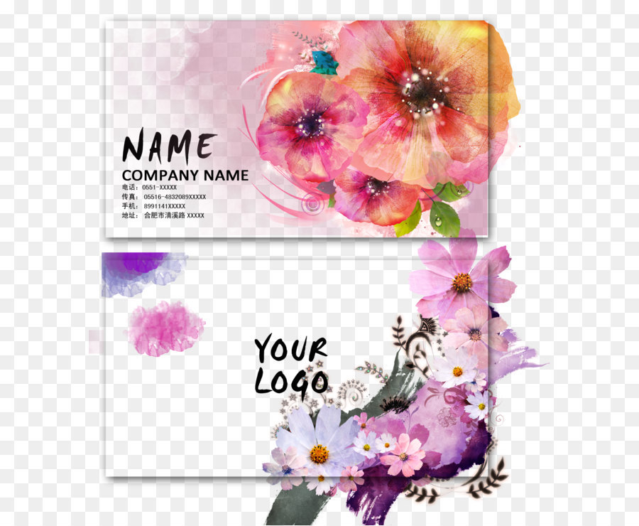 Business card Visiting card Flower - Flower business card design png ...