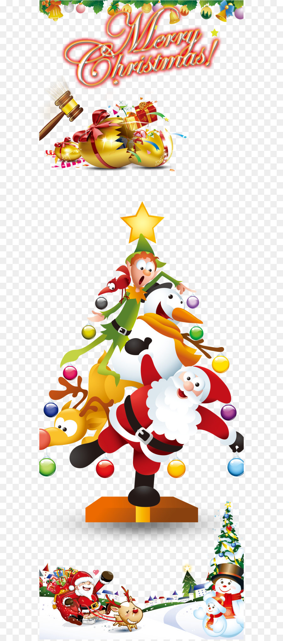Christmas Holiday Clip art - Creative Christmas png download - 1956 ...