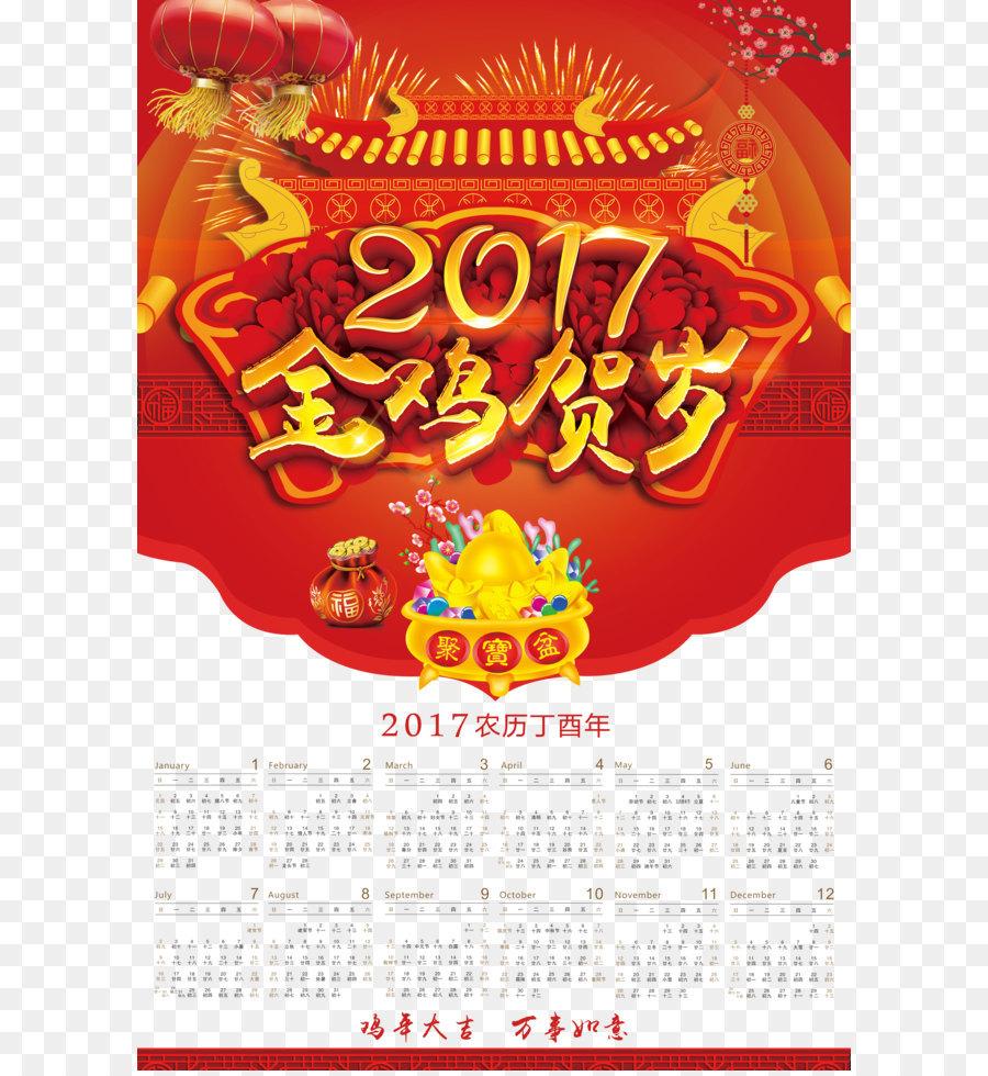 Cartel - Gallo de Año Nuevo de plantilla de calendario png dibujo ...