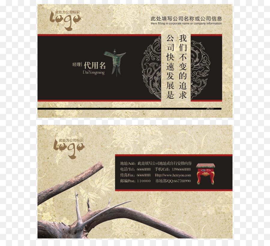 China business card template printing china wind shading card png china business card template printing china wind shading card reheart Image collections