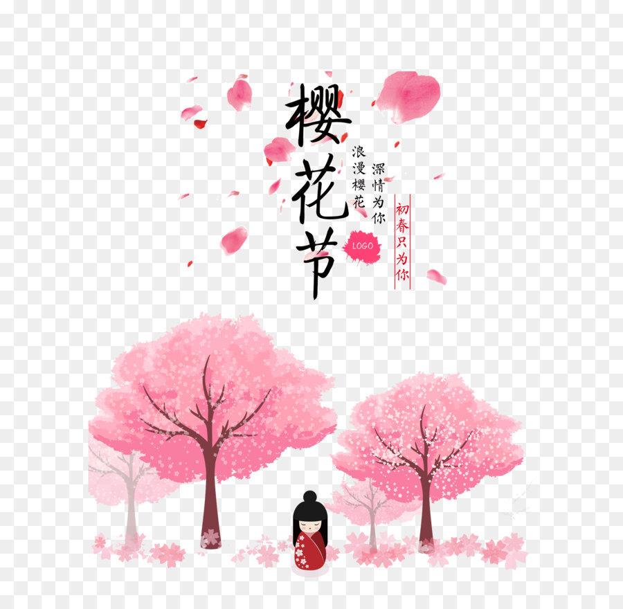 National Cherry Blossom Festival An Blossoms