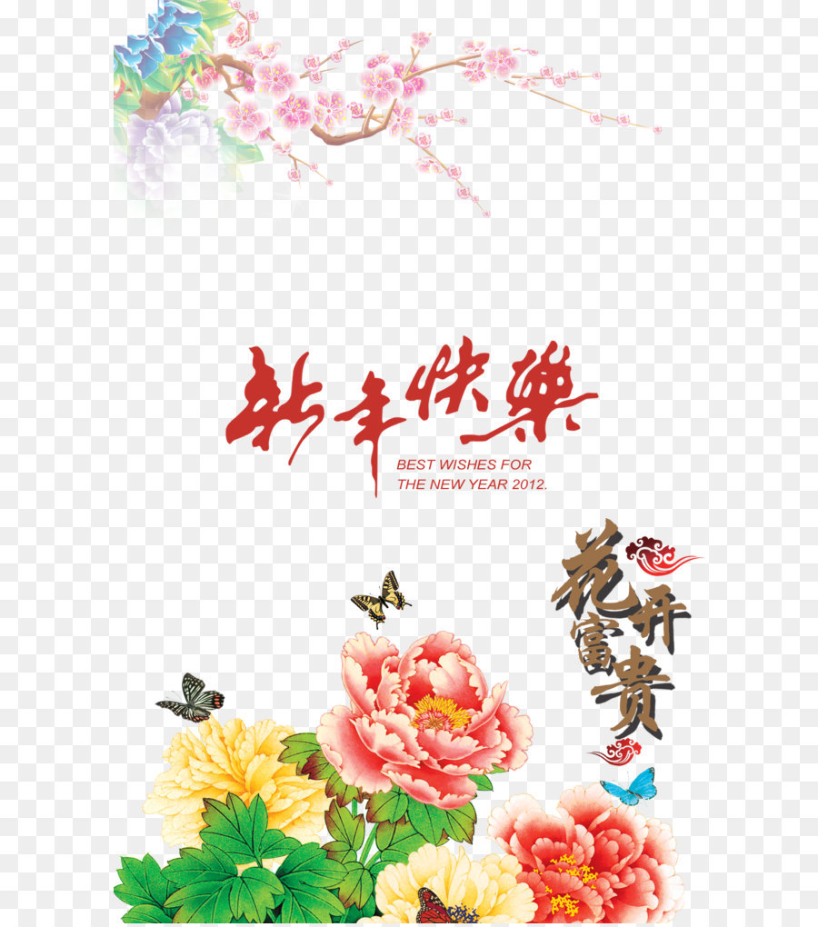 Chinese New Year Lunar New Year Greeting Card Moutan Peony Peony