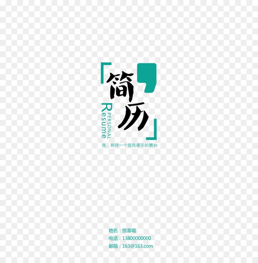 Creativity Curriculum Vitae Logo Creative Resume Template Design