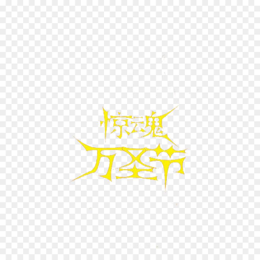 logo brand text font - 2017 halloween art word png download - 724