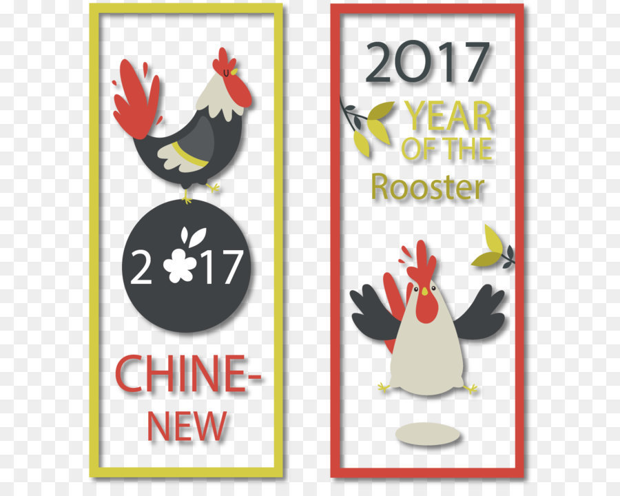rooster chinese new year humour red rooster new years eve border cute banners