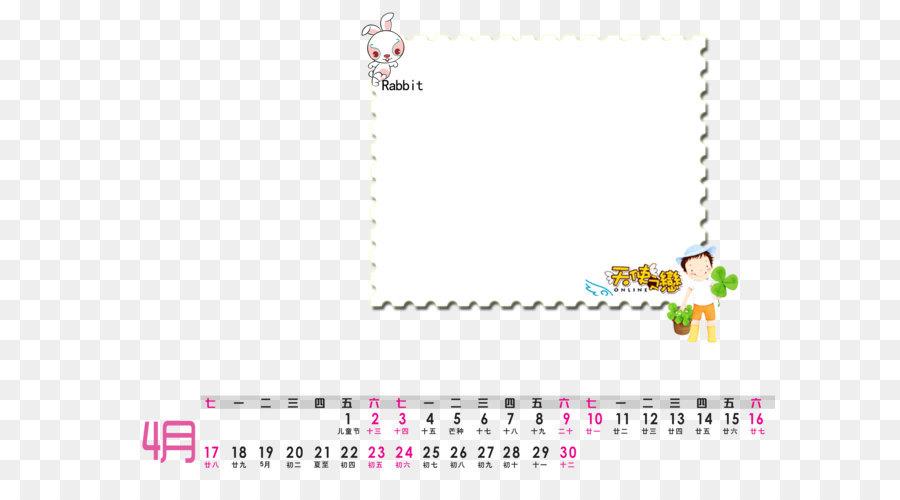 Child Cartoon - Children\u0027s cartoon calendar template png download