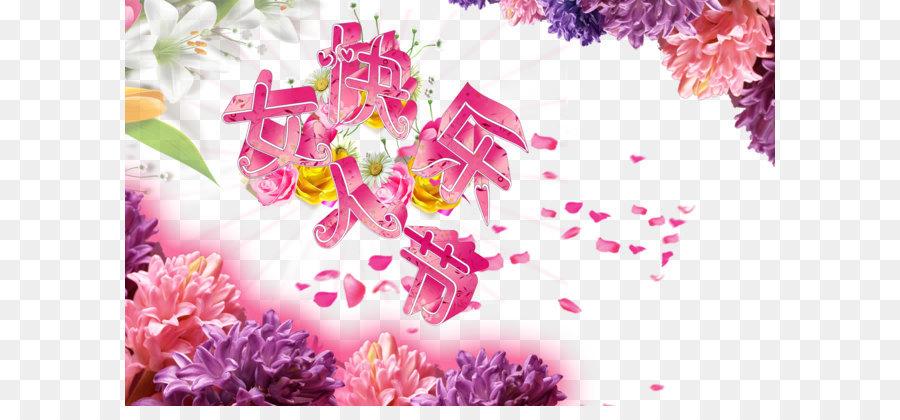 Conception Florale De Fleurs Coupees Fleurs Bouquet De Fleur Fond D