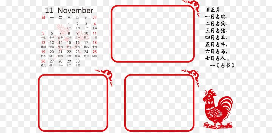 november calendar month icon november 2017 calendar
