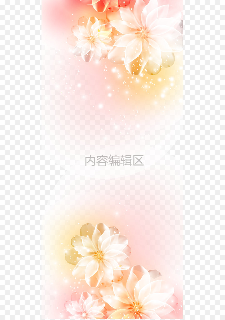 Colorful Lotus Chin Template Png Download 5671276 Free