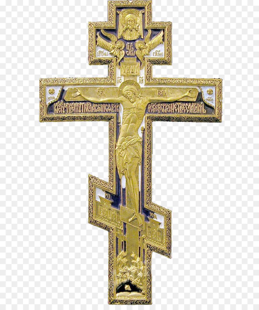 Christian Cross Russian Orthodox Cross Orthodox Christianity