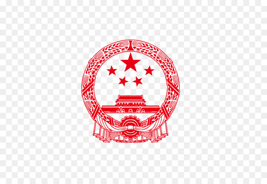National Emblem Of The Peoples Republic Of China Euclidean Vector