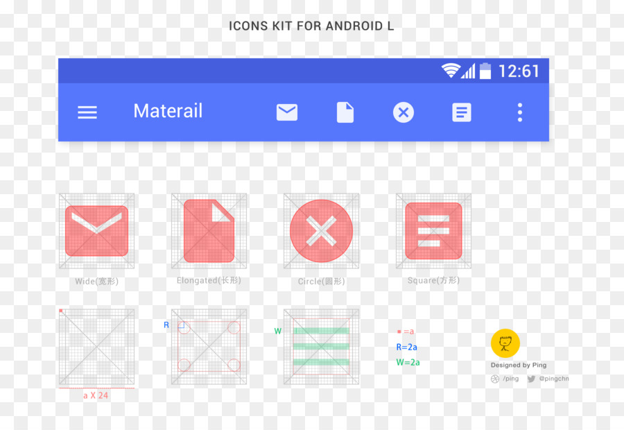 Template Material Design Android User interface Icon - android ...