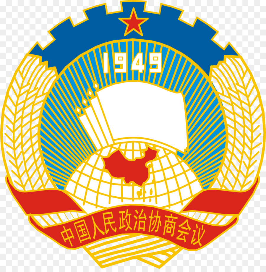 National Emblem Of The Peoples Republic Of China Chinese Peoples