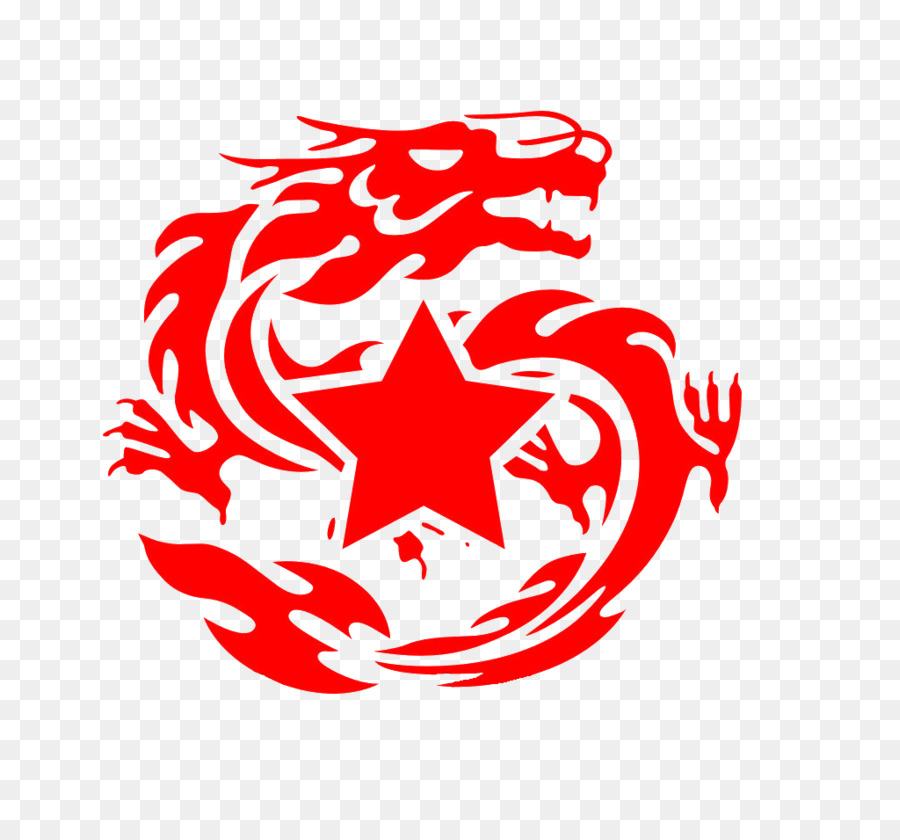 China Chinese Dragon Clip Art Red Star Png Download 1023936