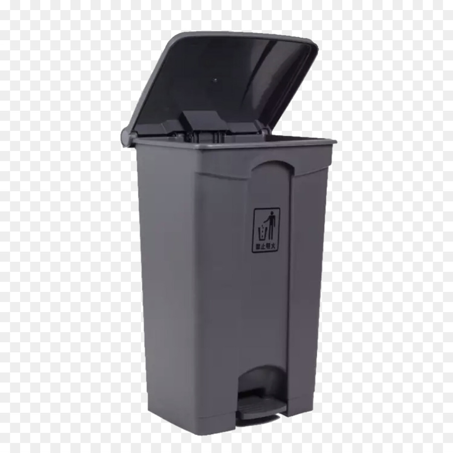 Black Wheeled Trash Can With Lid