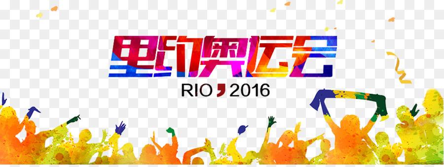 Rio 2016 font uppercase | school stuff | pinterest | rio 2016.