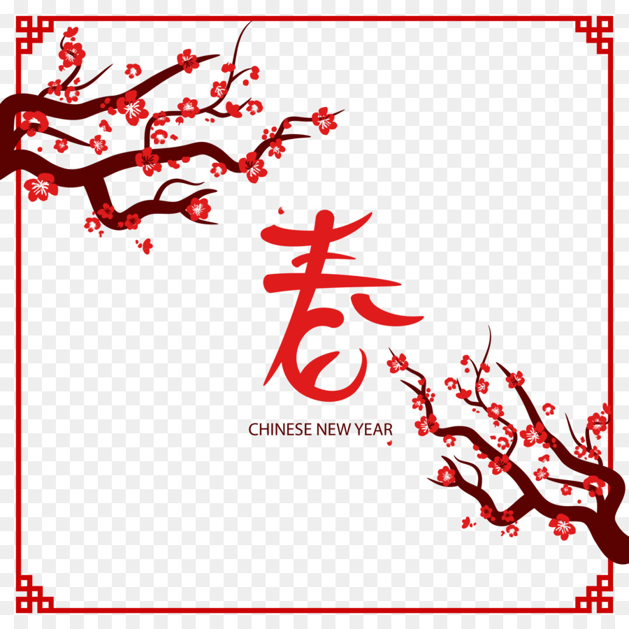 Wedding invitation Chinese New Year New Year\'s Day New Year\'s ...