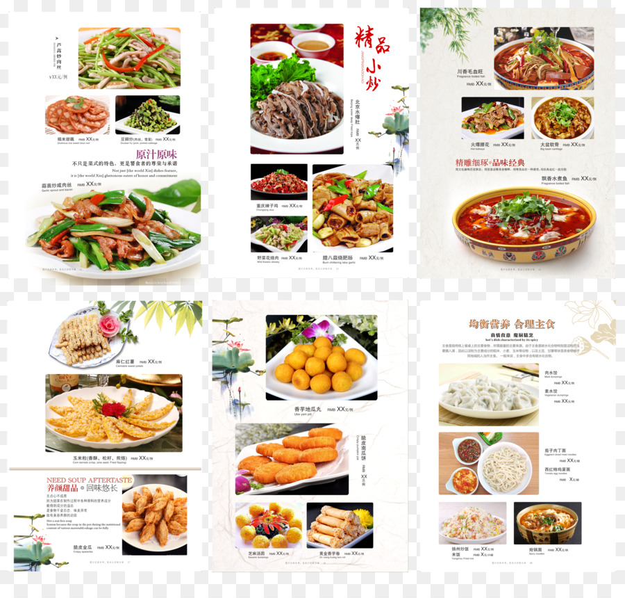 Recipe asian cuisine restaurant menu cafe restaurant menu design recipe asian cuisine restaurant menu cafe restaurant menu design forumfinder Image collections