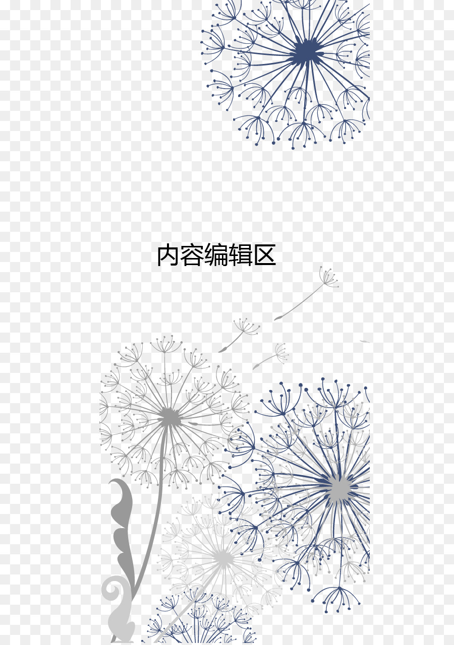 icon dandelion chin template png download 567 1276 free