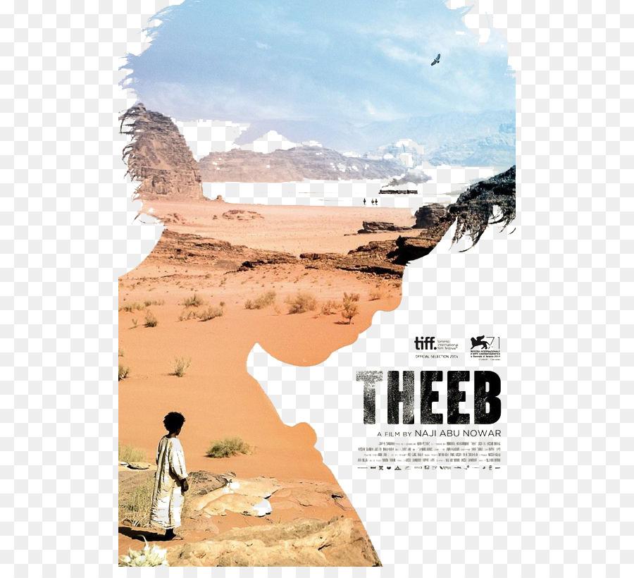 Jordan Abu Dhabi Film Festival Poster Director
