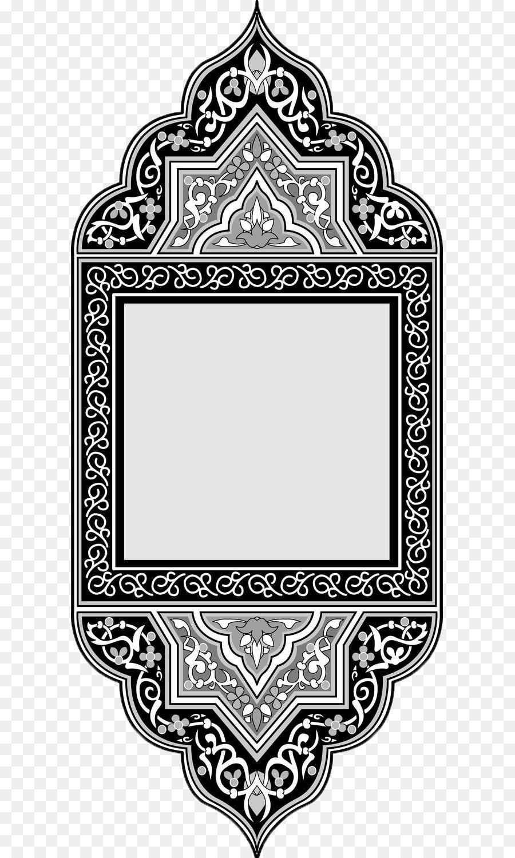 Islam Euclidean vector - A black and white decorative frame in ...