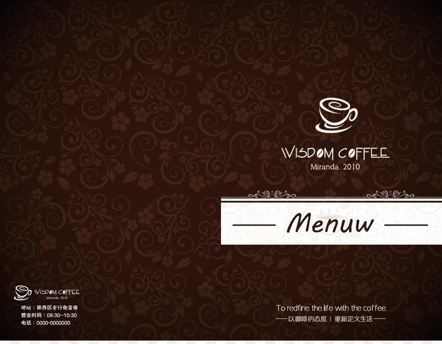 cafe coffee menu restaurant menu cover design png download 4370