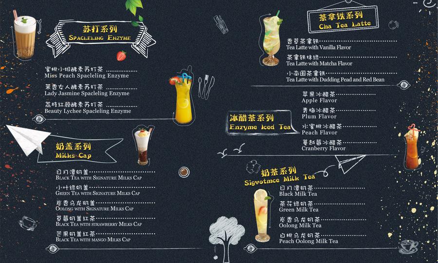 menu cafe european cuisine drink restaurant cold store menu design