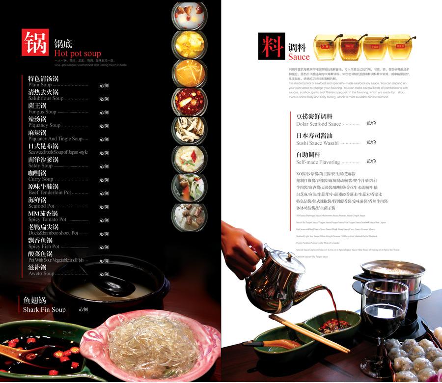 Japanese cuisine sushi food japanese food menu design png download japanese cuisine sushi food japanese food menu design forumfinder Image collections