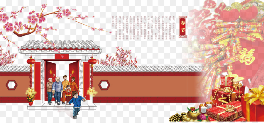 china chinese new year traditional chinese holidays budaya tionghoa chinese new year family reunion poster style