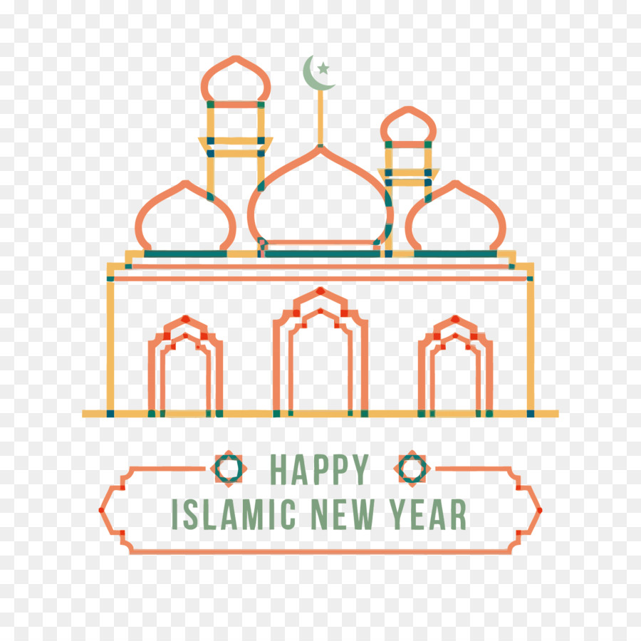Islamic New Year Halal Muharram Line Islam New Year Png Download