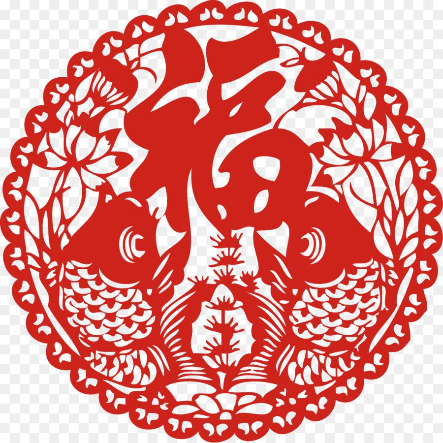Chinesischen Scherenschnitt Papierschnitt chinesischen Neuen Jahr ...