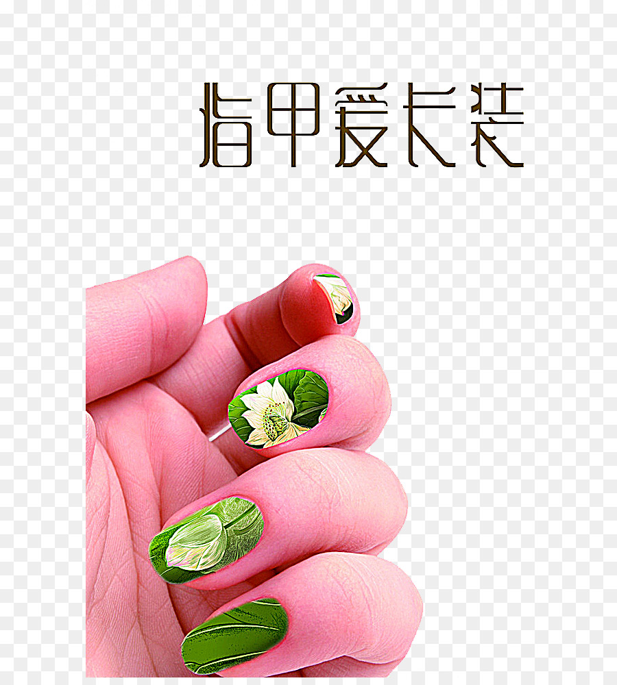 Nail Art Manicure Poster Green Leaves White Flowers Nail Art
