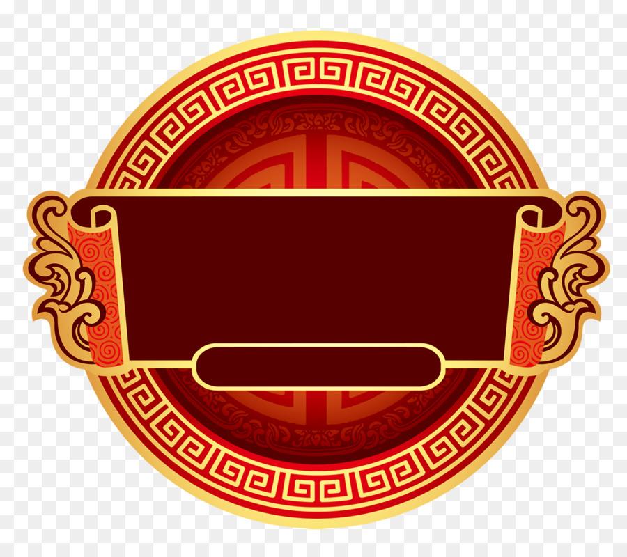 Chinoiserie Círculo - Estilo chino marco de la ronda de cuadro de ...