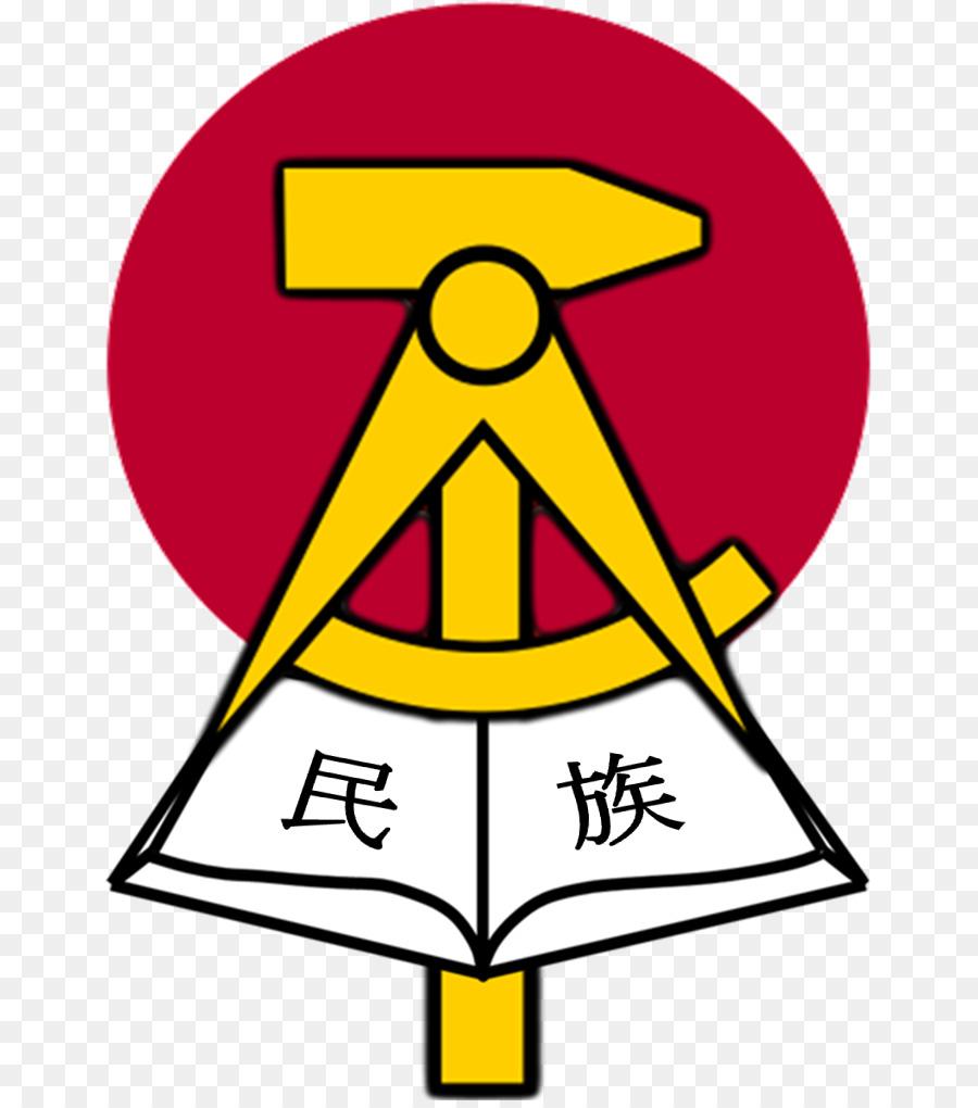 National Emblem Of East Germany West Berlin Symbol Japanese Symbol