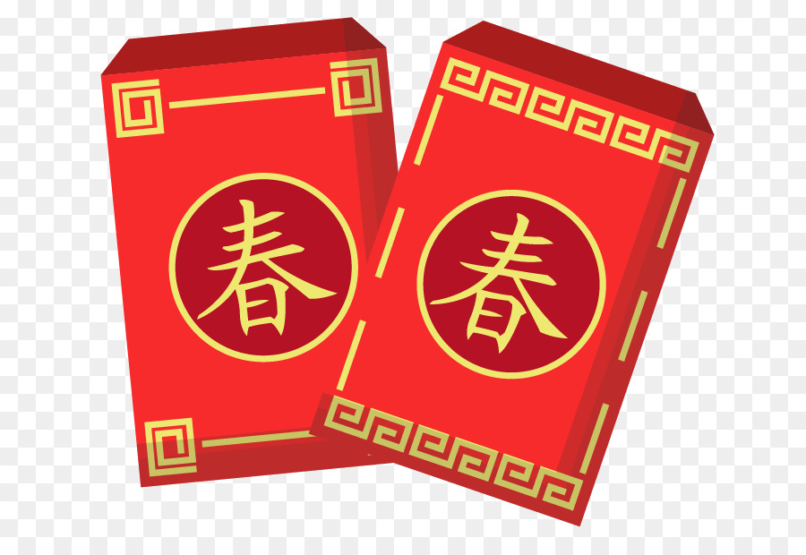 Red Envelope Chinese New Year