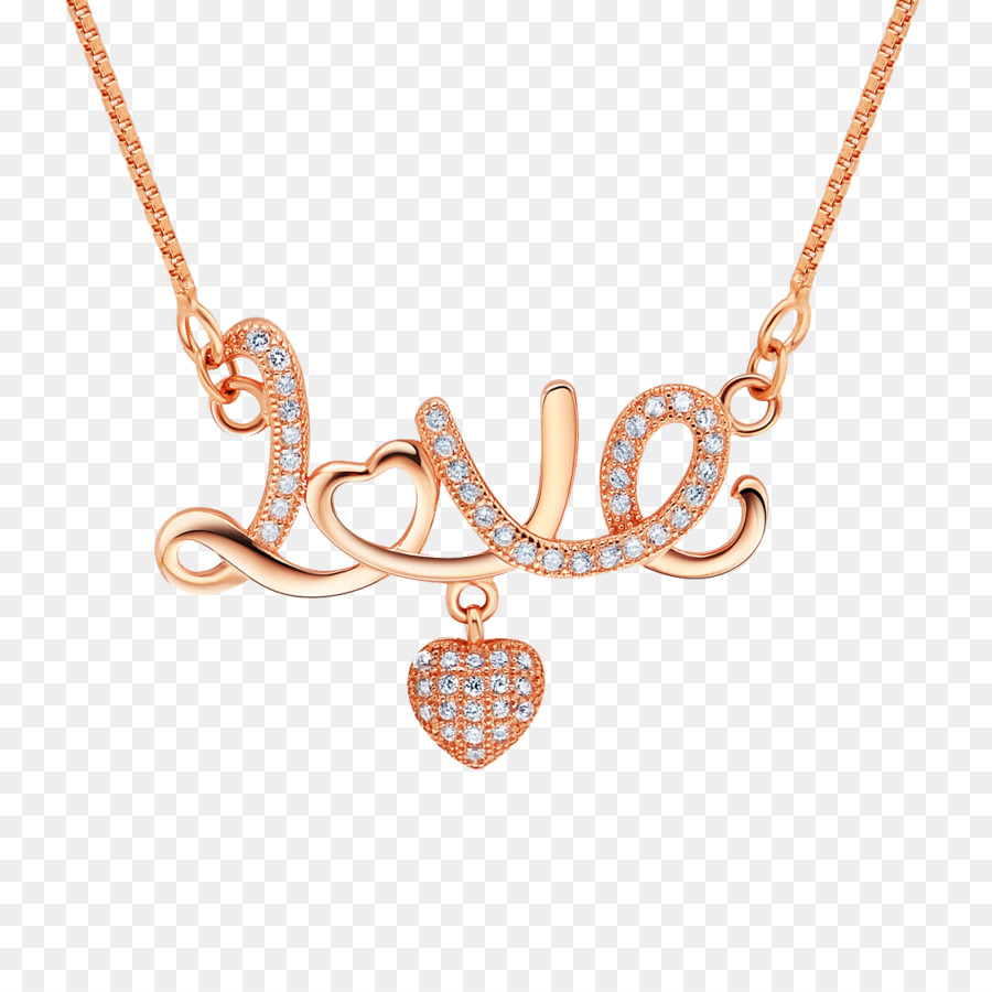 Necklace pendant jewellery ring heart jewelry png download 1167 necklace pendant jewellery ring heart jewelry aloadofball Image collections