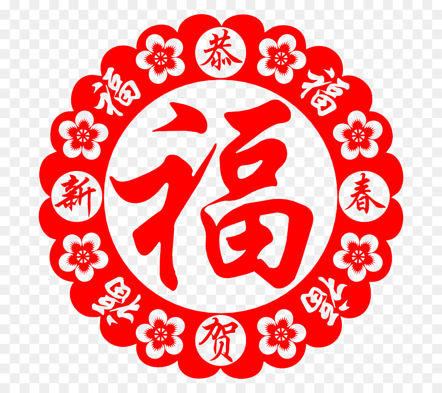 chinese new year words