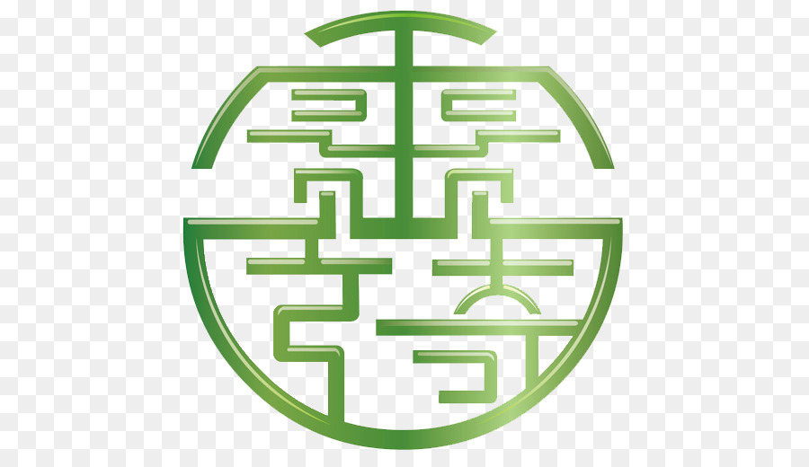 Traditional Chinese Characters Writing System Logo Emerald Round