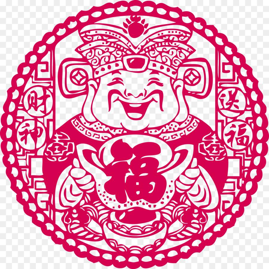 Fu Chinese New Year Caishen chinesischen Scherenschnitt ...