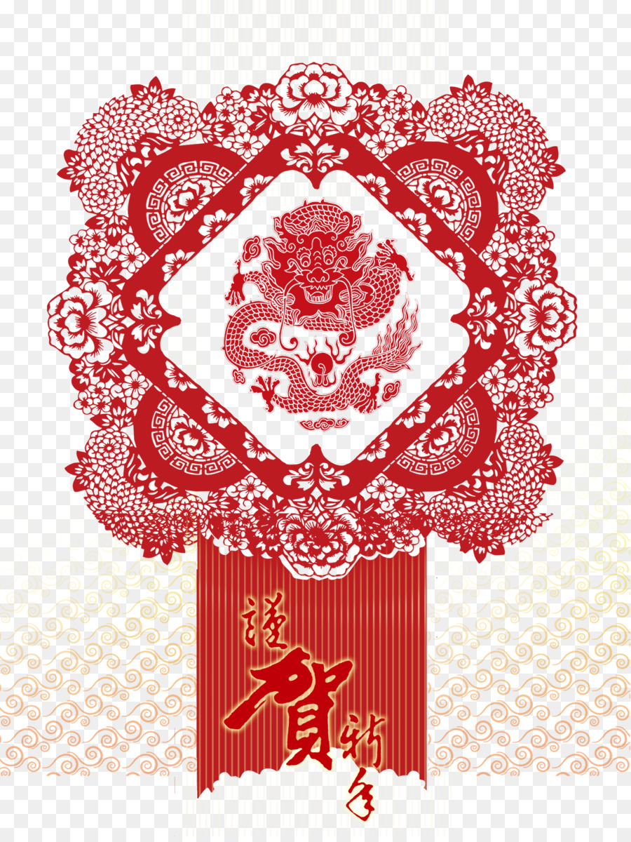 Chinese new year greeting card papercutting chinese dragon postcard chinese new year greeting card papercutting chinese dragon postcard peony paper cut mightylinksfo