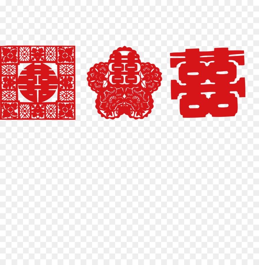 Wedding Marriage Pattern - Wedding seal png download - 1500*1501 ...