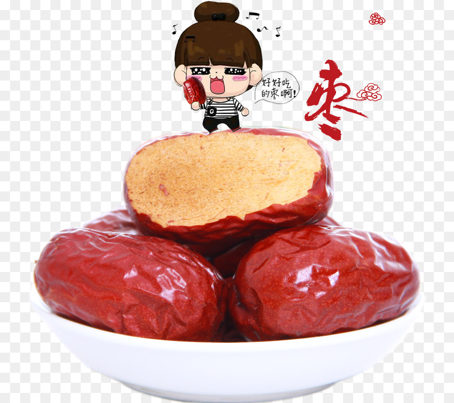 ruoqiang single guys Functions da zao - jujube (without seed) tonify the spleen and replenish qi, to nourish blood, and to ease the mind description whole herbs consist of the actual whole, raw herbs (fruits, stems, roots, flowers etc) and are not processed into powders or capsule formulas.