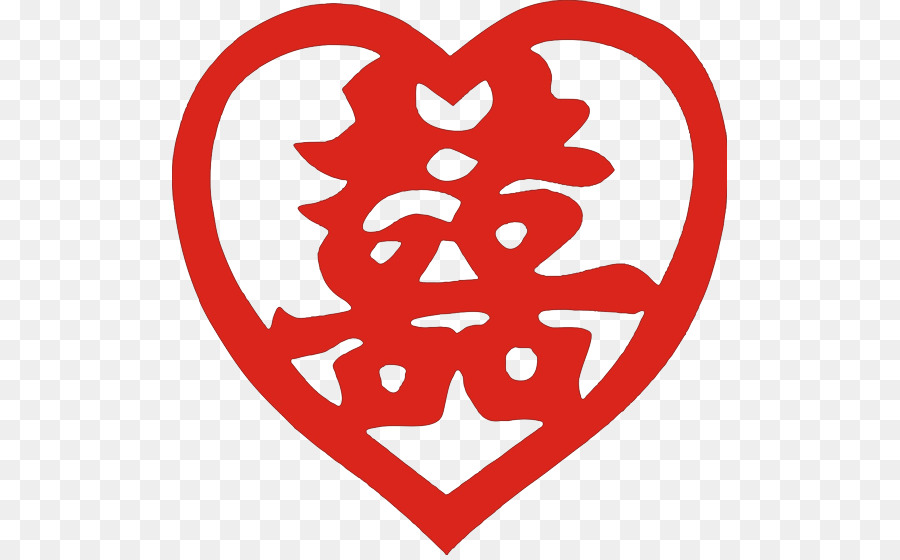 Double Happiness Symbol Chinese Characters Tie The Knot Png