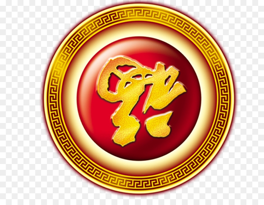 Chinese New Year-Fu-Chinas Frühlingsfest - Runde Segen für Freunde ...