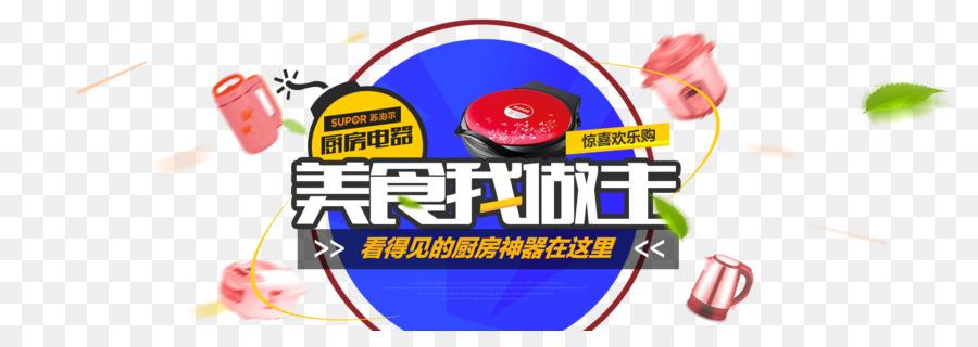 Logo Brand Banner Tecnologia - Taobao moda rosso elettrodomestici da ...